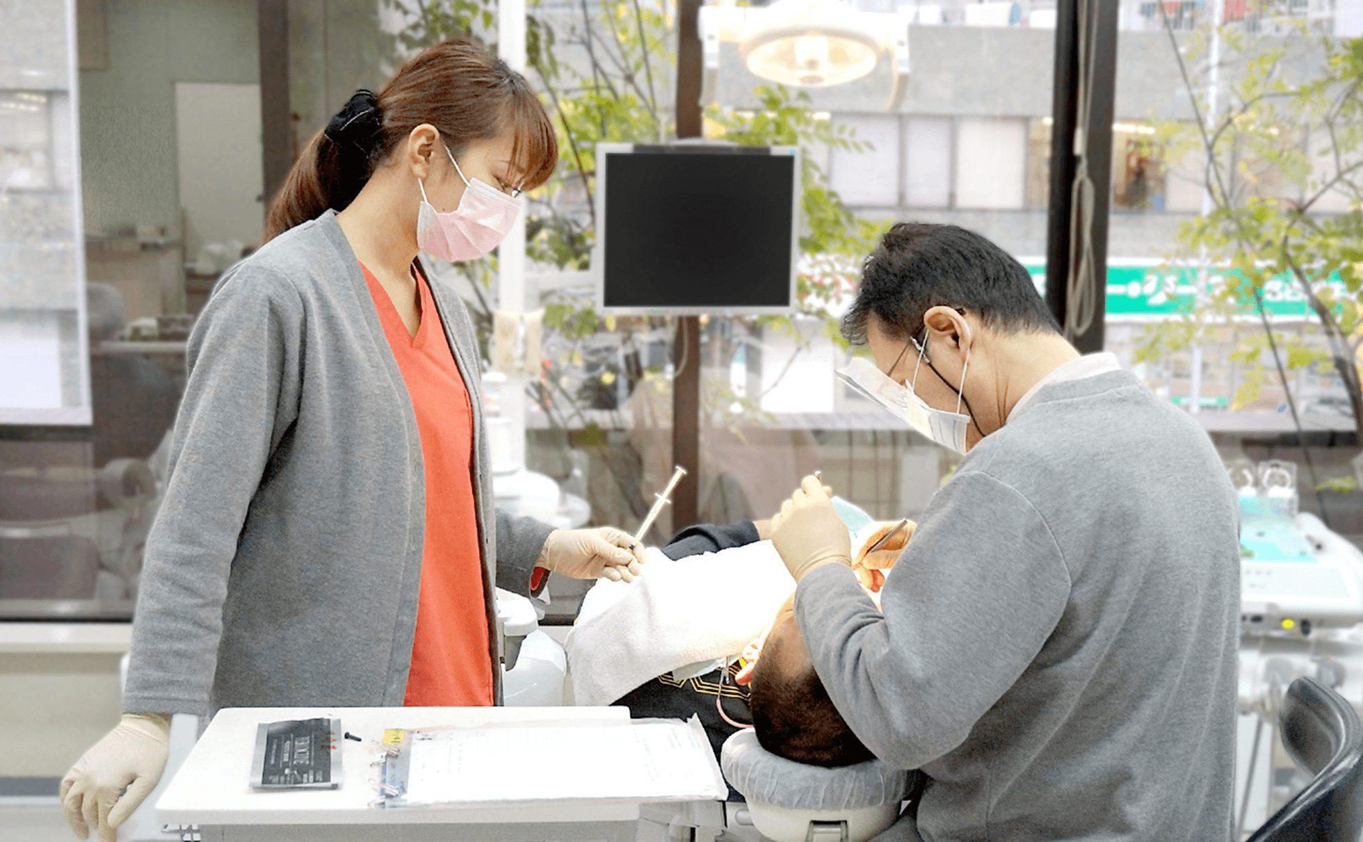木村歯科のトップページ