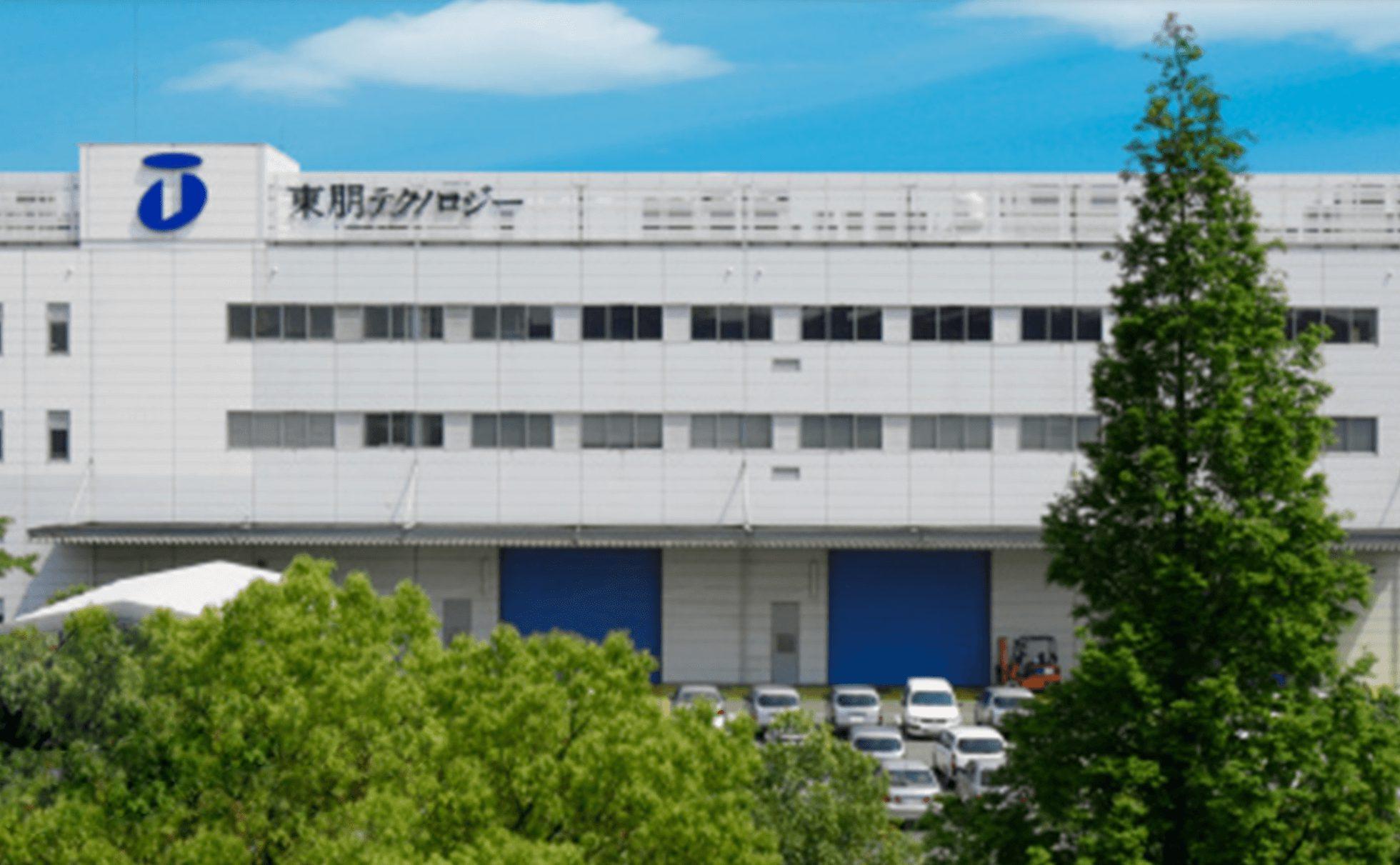 東朋テクノロジーのトップページ